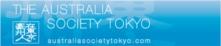 AustraliaSociety